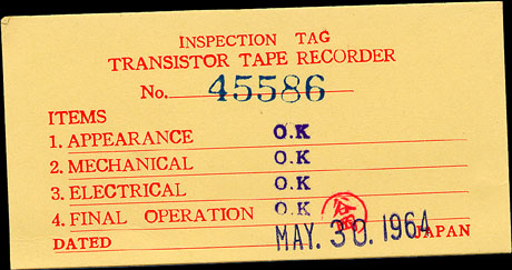 [Star-lite inspection tag]